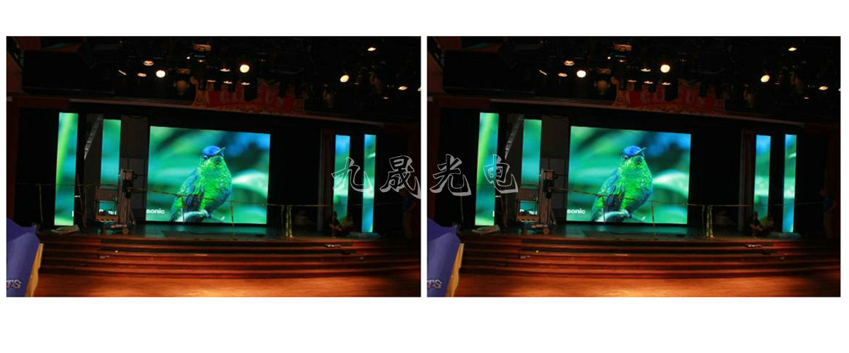 Australia ' Pacific Pearl'Cruise Stage LED Screen