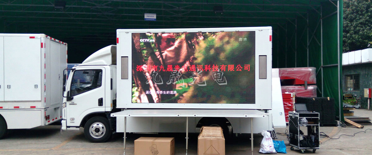 Outdoor SMD P6 Truck LED Display