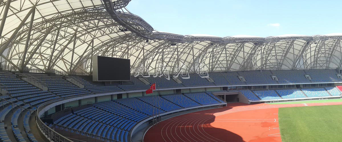 Cangzhou Stadium Outdoor Full Color LED Display