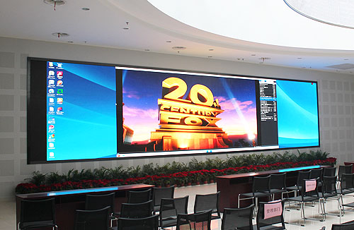 2016 LED Display Industry Market Trends