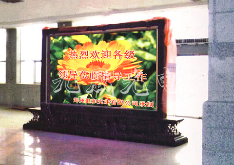 Zhengzhou jianhe enterprise co. LTD  P6 Indoor display
