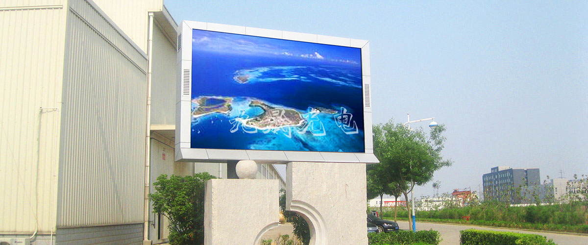Zhengzhou cable factory Outdoor display