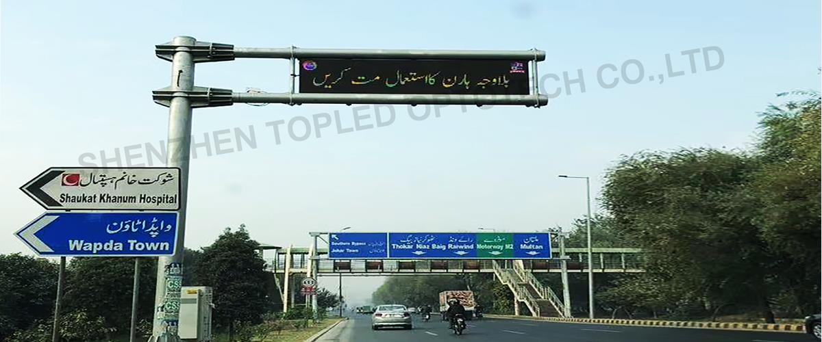 Pakistan traffic display P10