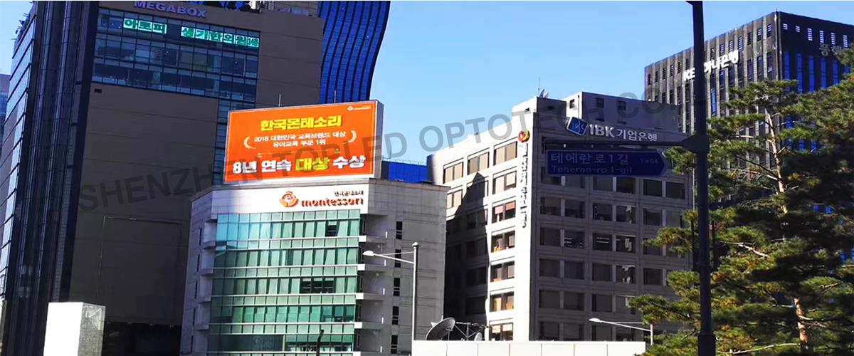 Seoul, South Kerean Outdoor LED display -P10